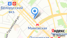 1-я Тверская-Ямская, 6 на карте