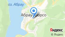 Абрау сервис на карте