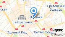 Центральное Детское Фотоателье на карте