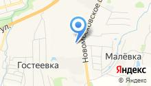 Грузовая Автомойка на карте