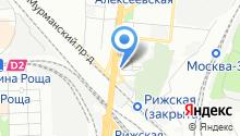Стали Урала на карте