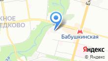 46 Центральный НИИ Министерства обороны РФ на карте
