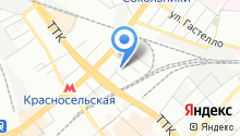 2Trans на карте