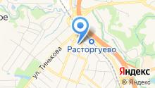 Магазин сантехники и товаров для дома на карте