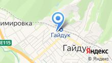 Администрация Гайдукского сельского округа на карте