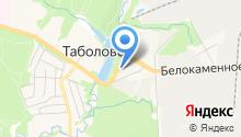 """ООО """"СДС Моторс - Автосервис на карте"""