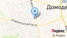 Домодедовский опытный машиностроительный завод на карте
