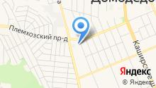 Домодедово-Сити на карте
