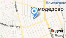 Домодедовская средняя общеобразовательная школа №2 на карте