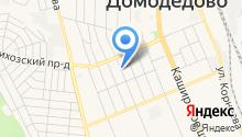 Домодедово-Реклама - рекламно-производственная компания на карте