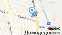 Управление МВД России по г. Домодедово на карте
