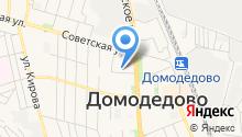 Прокуратура г. Домодедово на карте
