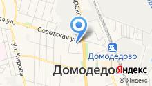 Домодедовский отдел Управления Федеральной службы государственной регистрации на карте