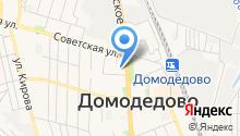Домодедовская детская городская поликлиника на карте