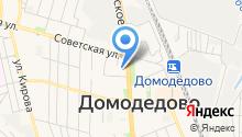 Домодедовская городская стоматологическая поликлиника на карте