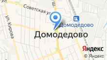 Домодедовский отдел ЗАГС на карте