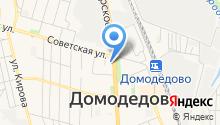Отдел вневедомственной охраны по городскому округу Домодедово на карте