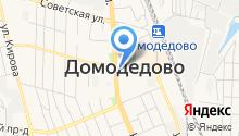 Домодедовская территориальная организация профсоюза работников агропромышленного комплекса на карте