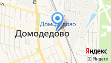 Домодедовский на карте