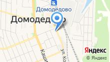 Такси Домодедово - Пассажирские перевозки на карте