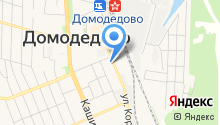 Такси Домодедово на карте