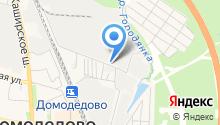 Домодедовское ПАТП на карте