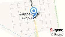 Андреевская общеобразовательная школа I-III ступеней на карте