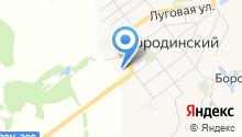 Бородинская средняя общеобразовательная школа №2 на карте