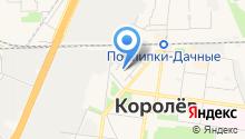 Администрация г. Королёва на карте