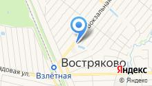 ДМД-Электрик на карте