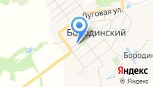 Бородинский, МБУК на карте