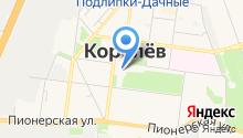 Королёвский исторический музей на карте