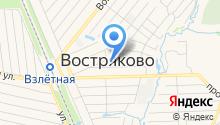 Востряковская средняя общеобразовательная школа №2 на карте