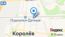 КоролевРемонт - Ремонт квартир на карте