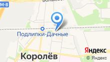 Королёвская коллегия адвокатов на карте