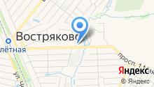 Востряковская городская амбулатория на карте