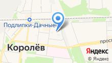 КОРОЛЁВBrand на карте