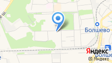Омега Клиник на карте