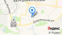 Администрация городского округа Дзержинский на карте