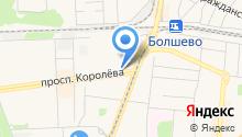 Магазин хозяйственных товаров на проспекте Королёва на карте