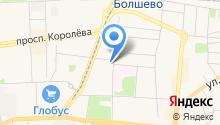 Магазин косметики на ул. Дзержинского на карте