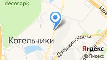 Ходжиен на карте