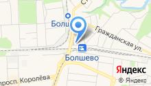 Аптечный пункт-Болшевский на карте