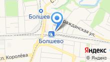 Магазин детской обуви на Станционной площади на карте
