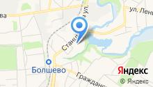 Отдел по вопросам жизнеобеспечения микрорайонов Болшево, Первомайский, Текстильщики на карте