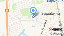 Барыбинская средняя образовательная школа на карте