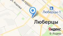 Люберецкая специализированная служба по вопросам похоронного дела, МКУ на карте
