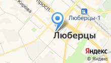 ИнфоЛюберцы.рф на карте
