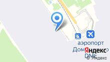 Таможенный брокер в Домодедово на карте