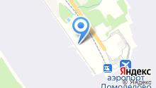 Домодедово Карго Сервис Групп на карте